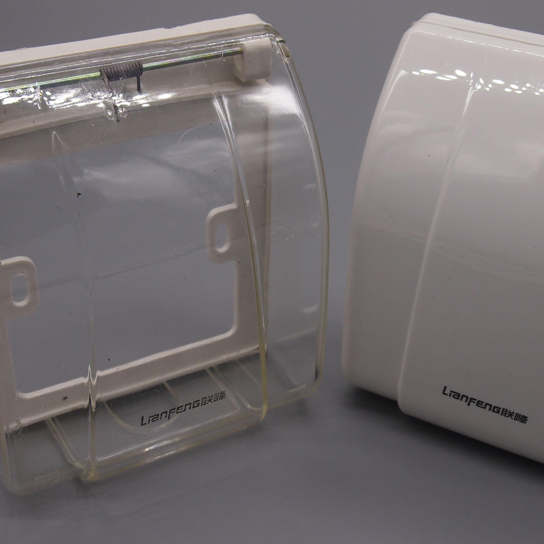 联峰防溅盒86型透明塑料防水盖防水盒防溅罩插座盒浴室墙壁