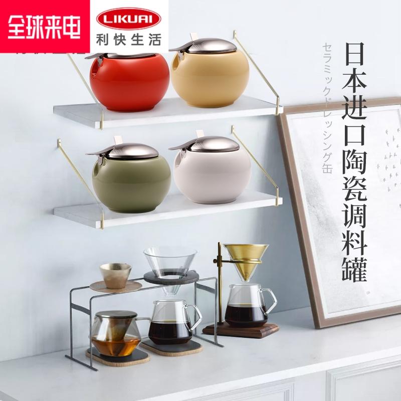 利快ZERO JAPAN日本進口陶瓷調料罐280ml帶蓋調味瓶調味盒