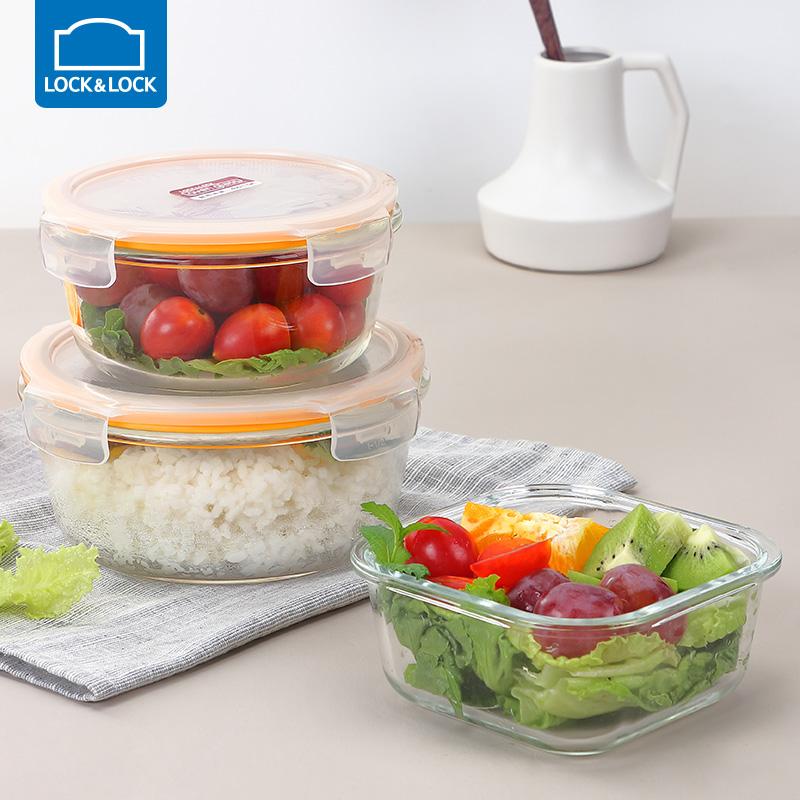 樂扣樂扣保鮮盒玻璃密封盒保鮮盒冰箱收納水果便當盒微波餐具飯盒