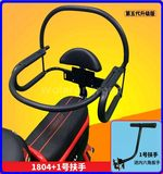 The fifth generation upgraded version of the electric car child rear seat battery bicycle seat child safety fence fence