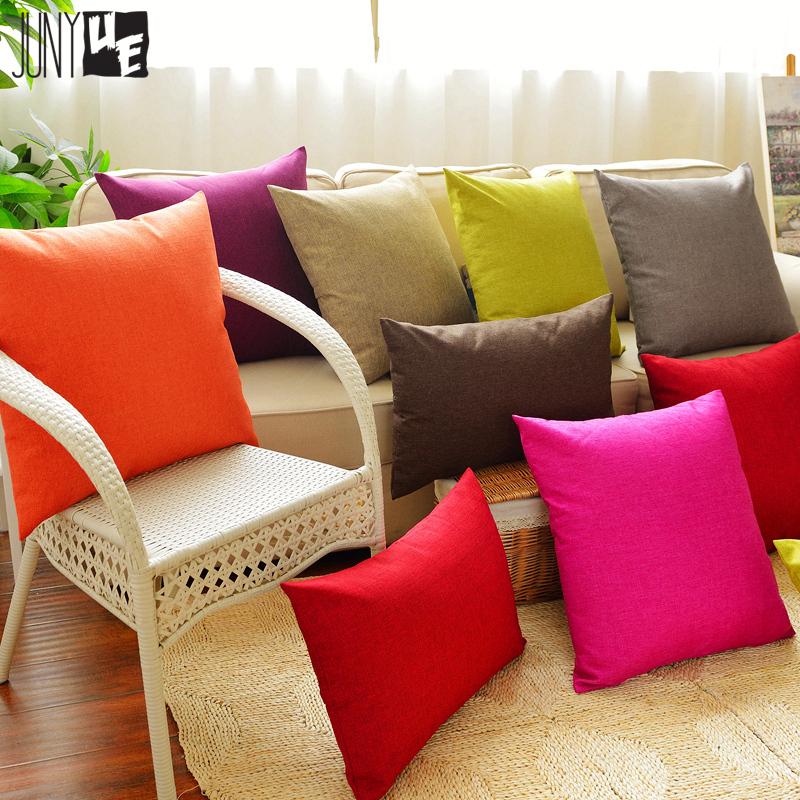 纯色亚麻沙发抱枕客厅靠枕床头靠垫椅子靠背垫汽车腰枕抱枕套定制