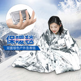 Outdoor first aid blanket field training survival survival blanket emergency rescue blanket rescue blanket snow mountain self-help tent insulation blanket