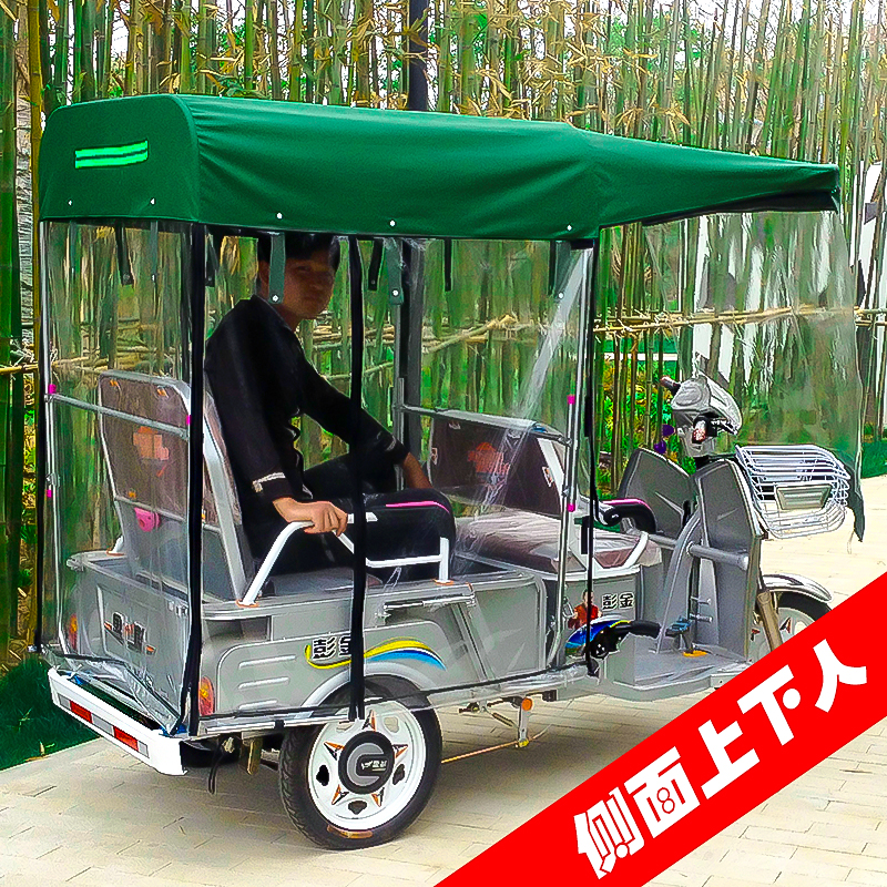 电动三轮车车棚全封闭新款电瓶车折叠小型休闲老年小巴士雨棚车篷