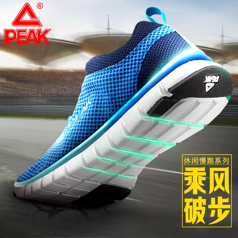 匹克跑步鞋男鞋夏季休閒網面透氣減震耐磨輕量休閒日常運動男跑鞋