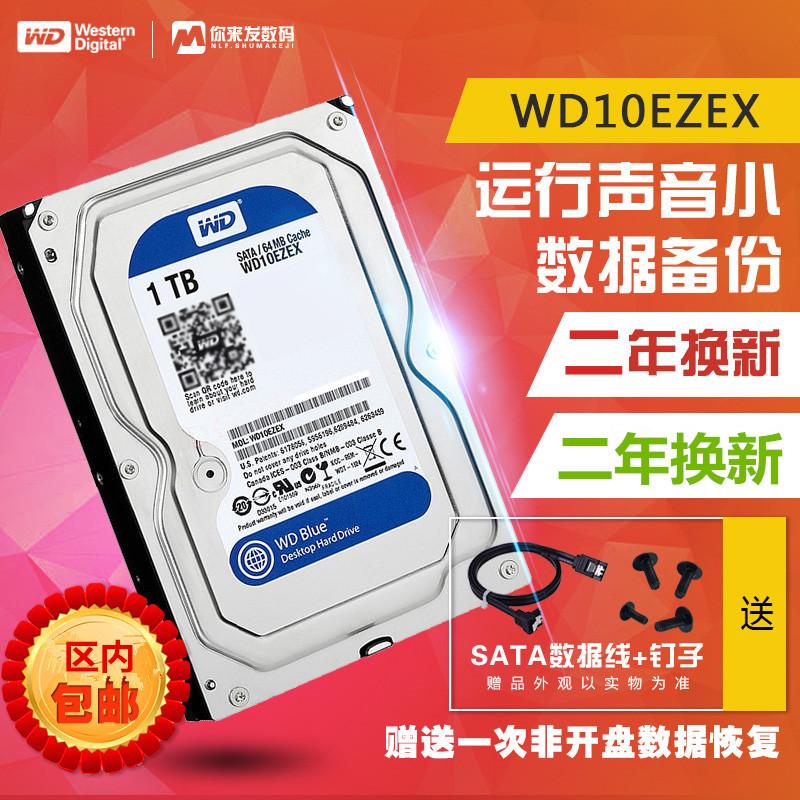 WD/西部数据WD10EZEX 1T台式电脑机械硬盘1tb西数单碟蓝盘64M