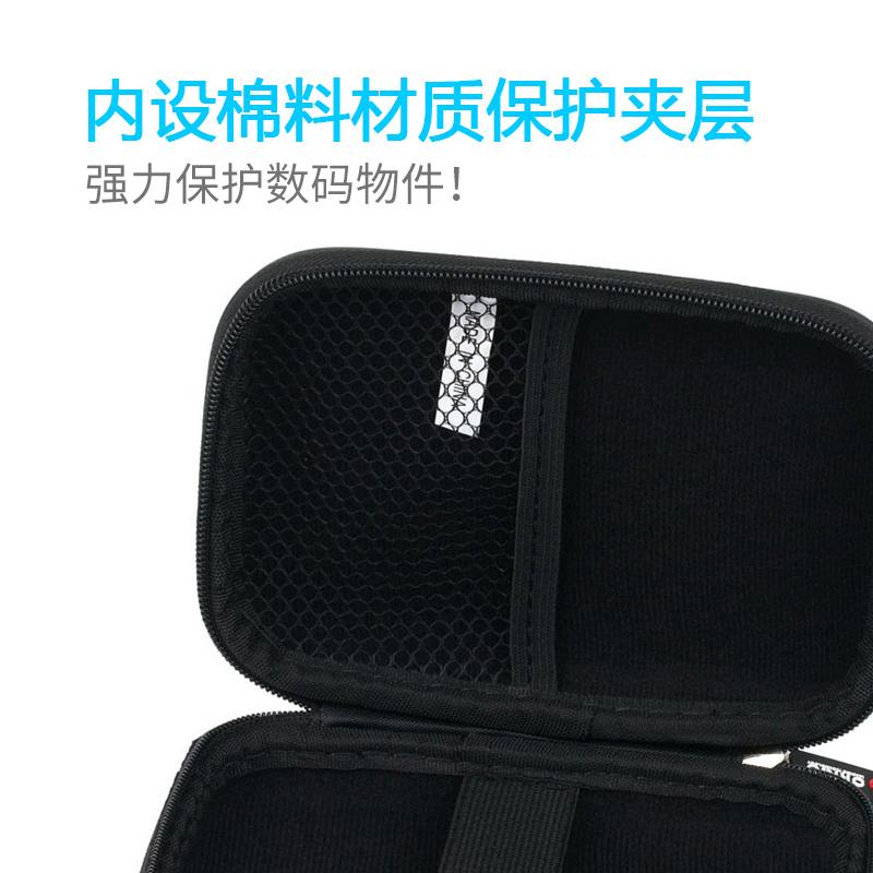 现货 Orico/奥睿科2.5寸笔记本移动硬盘包 数码配件收纳包小盘保护套 保护盒