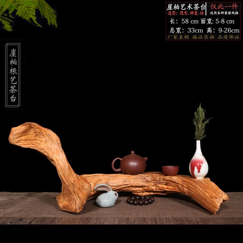 太行崖柏茶台茶盘陈化老料客厅工艺摆件天然原生太木根雕树根毛料