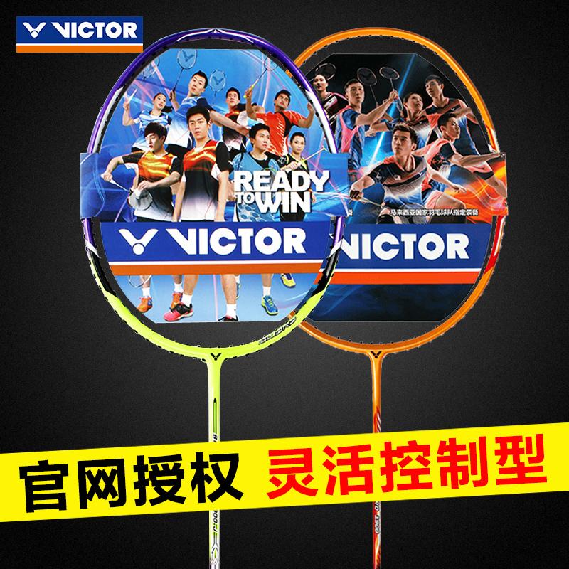 官網正品VICTOR勝利羽毛球拍全碳素單亮劍1900威克多速度攻守兼備