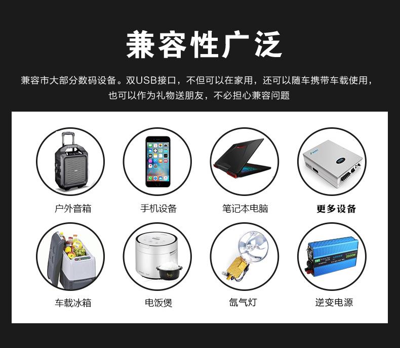 锂电池足容量聚合物一体大功率分体机全套逆变器氙气灯蓄电瓶 12V