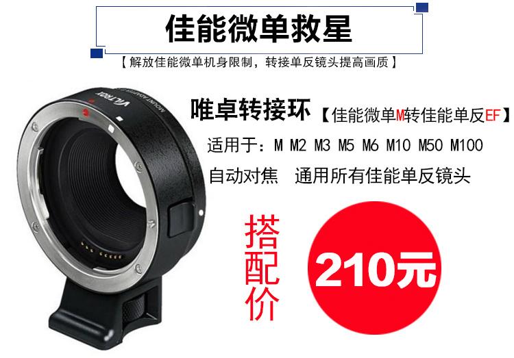 全新 佳能50 1.8 STM 50mm /F1.8 大光圈定焦人像佳能小痰盂镜头
