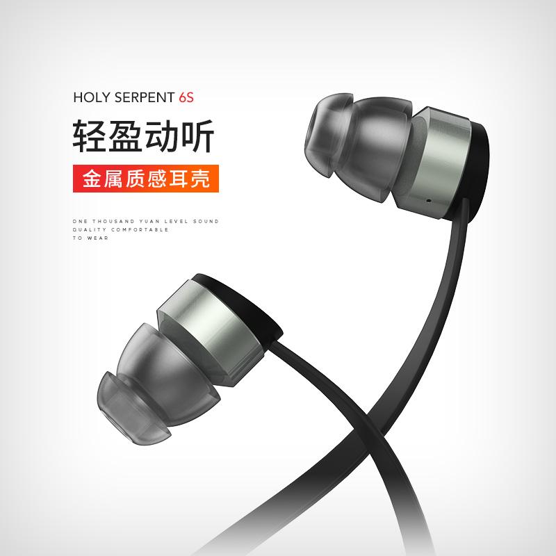 HOLY SERPENT/蛇聖耳機適用於6s蘋果iphone6S通用線控入耳式手機耳機電腦耳麥有線耳塞通用女生男帶麥可愛