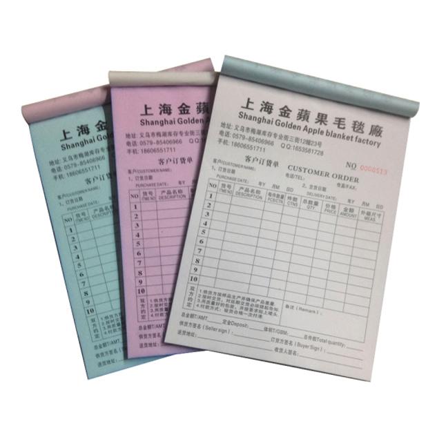 A4订货单 无碳复写联单印刷 送货单收据印刷A4联单二联汽车维修单