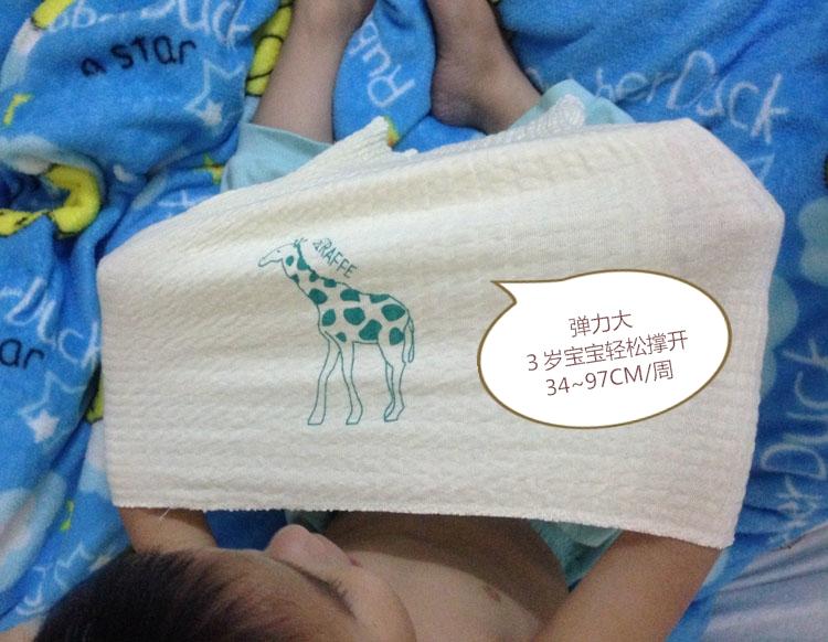 宝宝护肚围婴幼儿护肚脐围肚纯棉秋冬加厚护脐带儿童成人护肚子