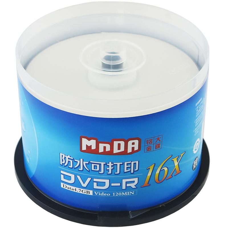 铭大金碟MnDA 光盘DVD-R 16X 刻录盘 空白光盘 dvd光盘 50片装