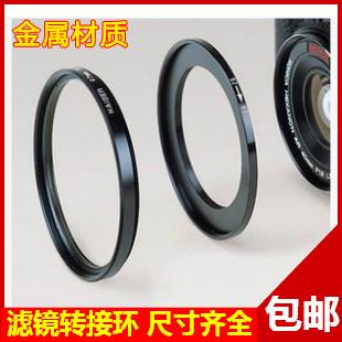 鏡頭濾鏡轉接環圈37-40.5-49-52-55-58-62-67-72-77-82mm小轉大