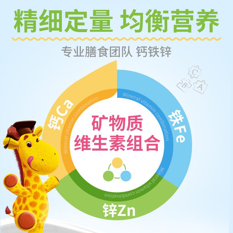 亨氏婴儿营养米粉1段儿童铁锌钙胡萝卜原味宝宝辅食6-24个月米糊
