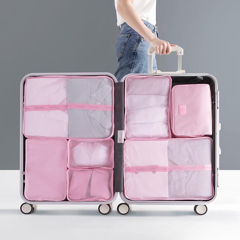 旅行收納包大容量內衣衣物鞋子行李箱收納袋旅遊輕便手提整理神器