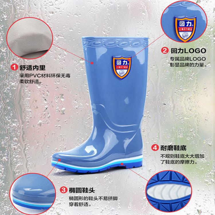 春秋回力雨鞋女士成人防滑水鞋高筒耐磨中帮雨靴男胶鞋韩版厨房鞋