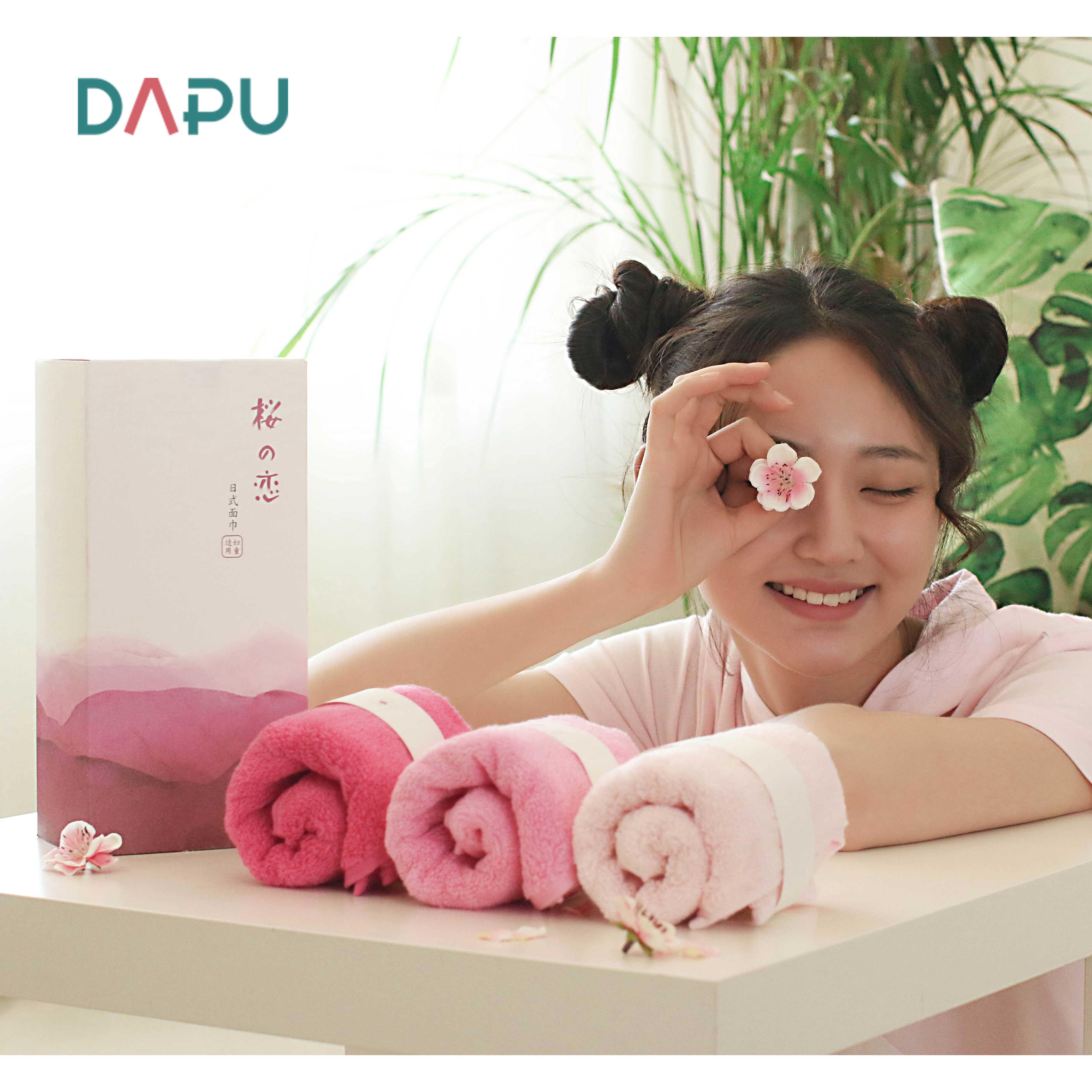 4.9分,A类新疆长绒棉:3条 大朴 日式纯棉毛巾 礼盒装