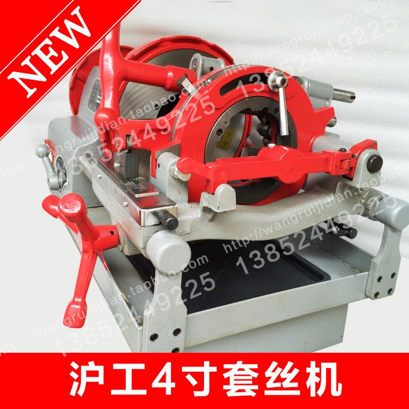 沪工牌电动切管套丝机4分1寸2寸4寸套丝机Z3T--N100B开牙机车丝机