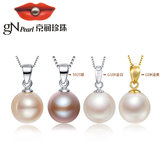 Beijing Run pearl pendant perfect circle glare Orchid single large pearl pendant necklace to send his girlfriend a birthday gift