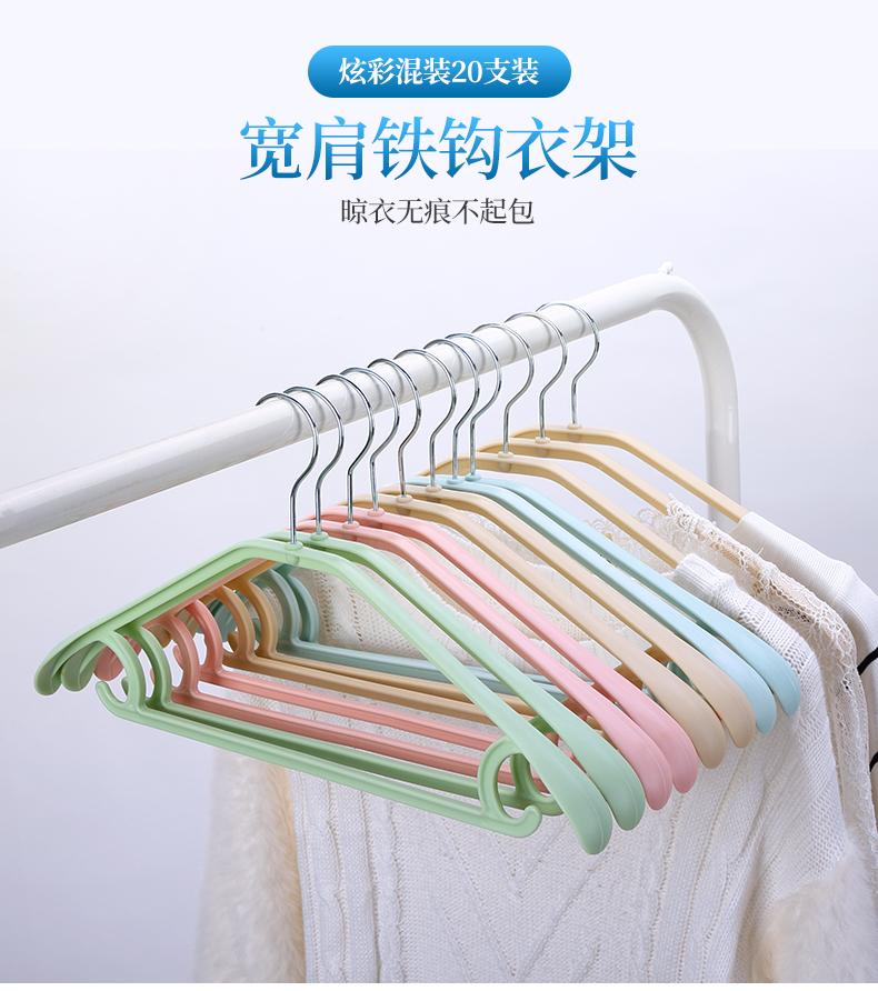 百易特加厚衣架T恤衫衣服不起包防滑宽肩无痕成人婴童20支晾衣架