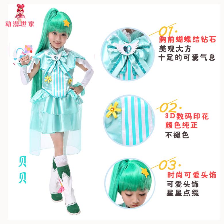 巴啦啦巴拉巴拉小魔仙套装衣服儿童服装吧啦吧啦公主裙巴拉拉裙子