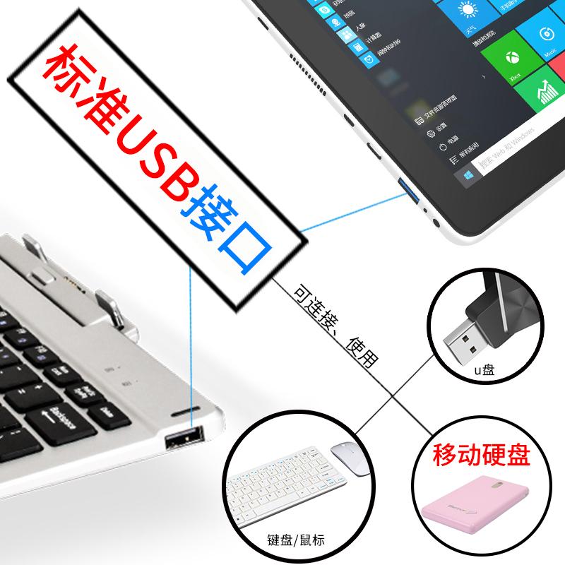 系統 windows 電腦二合一 pc 平板 win10 超薄 pro 6 EZpad 中柏 Jumper
