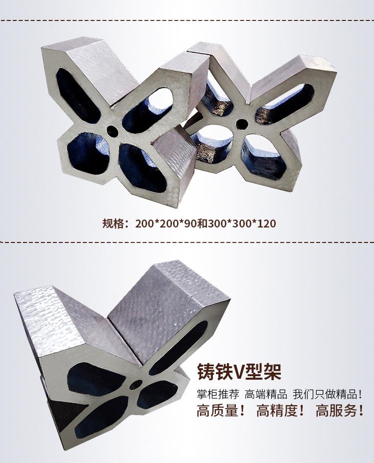 铸铁划线V型铁V型铁检验V型架测量V形架V形块30|60|100|150|200