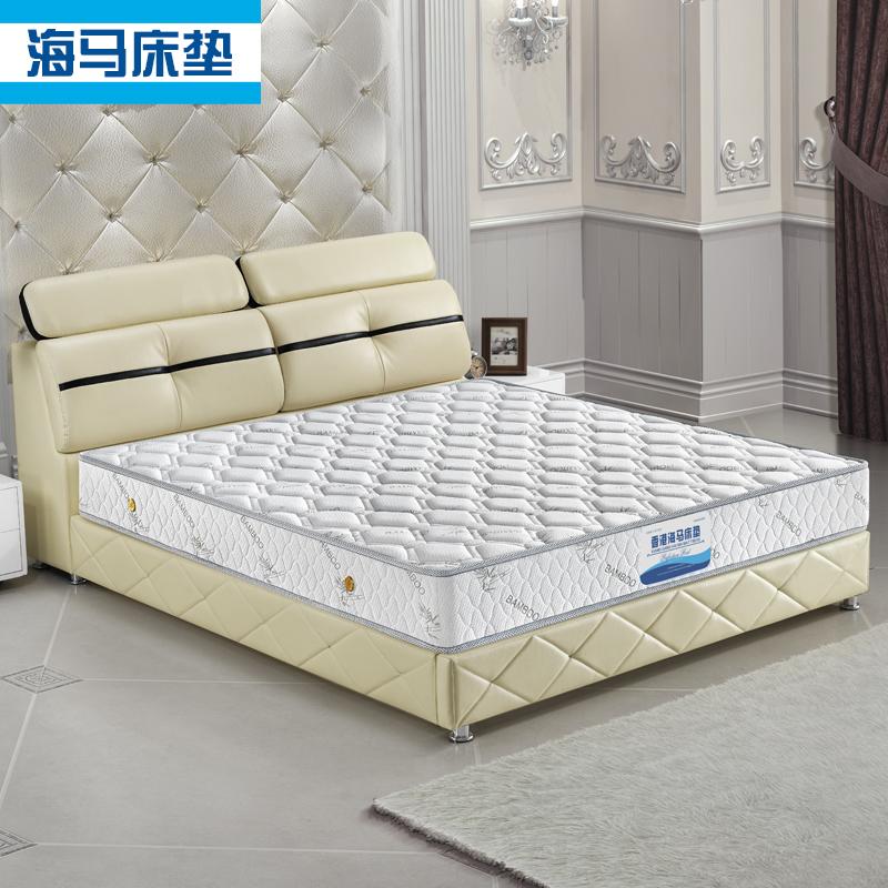 香港海馬床墊席夢思1.8m雙人軟硬兩用椰棕乳膠獨立彈簧床墊1.5米
