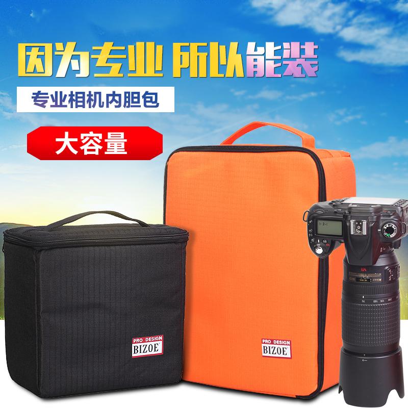 佰卓单反相机内胆包加厚适用尼康佳能60D 70D80D 5D4 3 6D2 7D2索尼A7M2 A9镜头双肩便携保护套手提收纳包袋