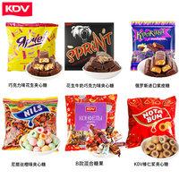 俄罗斯年货糖果进口KDV紫皮糖巧克力结婚散装喜糖过年新年零食 (¥5)