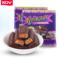 俄罗斯糖果进口紫皮糖过年巧克力糖果小零食礼盒婚庆喜糖散装kdv