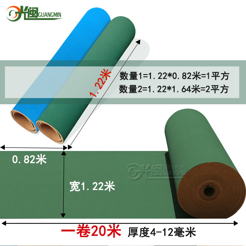 精品 彩色软木板8MM软木卷材软木留言板软木照片墙软木板照片墙板