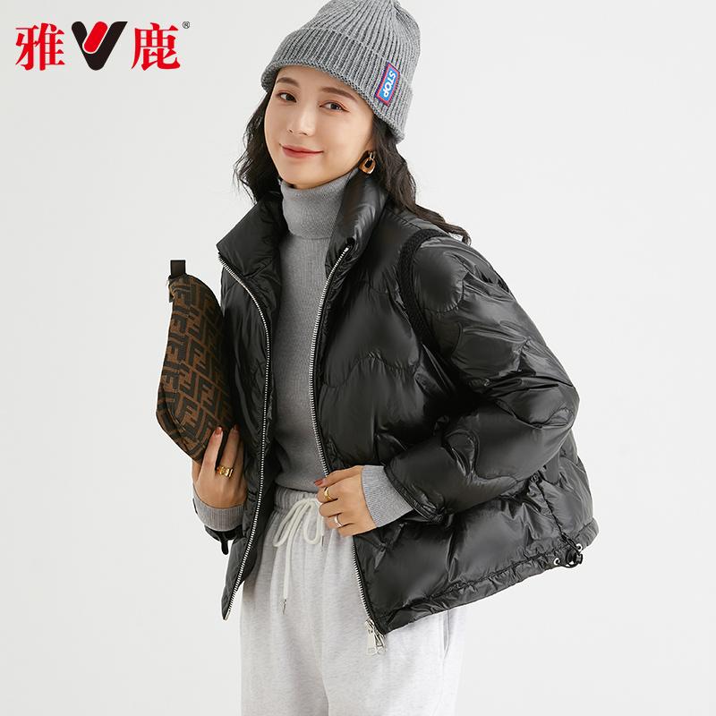 雅鹿 新款亮面羽绒服女时尚短款反季特卖冬季白鸭绒外套轻薄款  2020