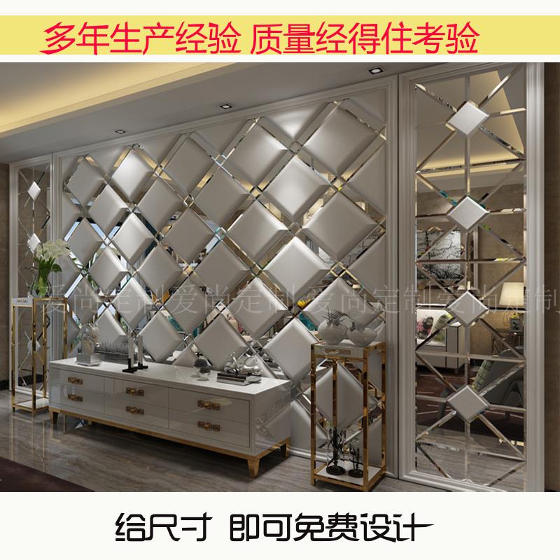 定制软包影视墙轻奢硬包电视墙简欧菱形软包镜条卧室软包背景墙