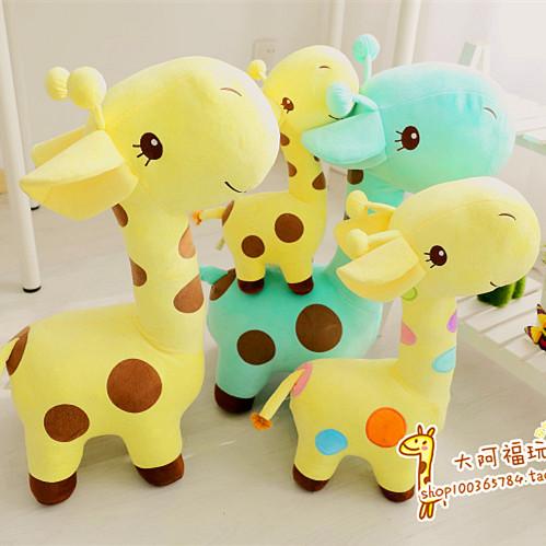 长颈鹿毛绒玩具布娃娃抱枕小鹿玩偶公仔送女孩六一儿童节生日礼物