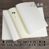 70 g 75 g A4B5A5 off-white beige Dowling eye-sided printing 500 copies of books Note-paper