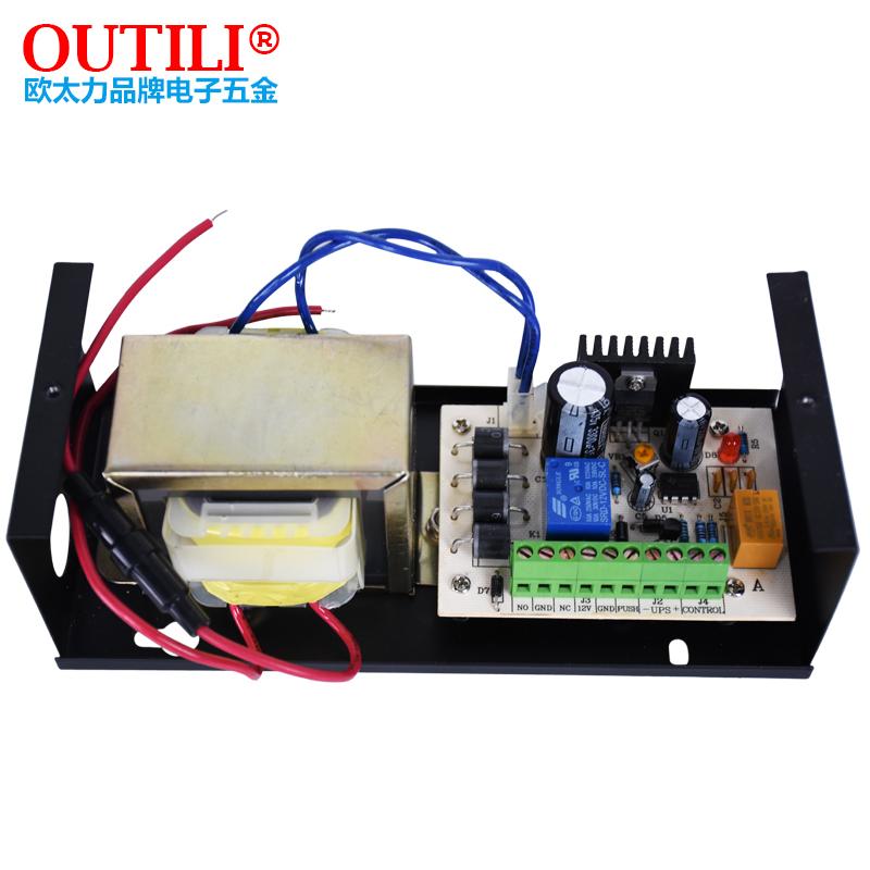 欧太力12V3A/5A电源门禁控制器门禁变压器电源控制器可外接蓄电池
