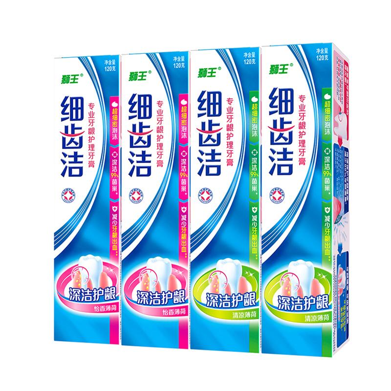 LION/獅王 細齒潔專業牙齦護理牙膏 深潔護齦牙膏組合裝120g*4支