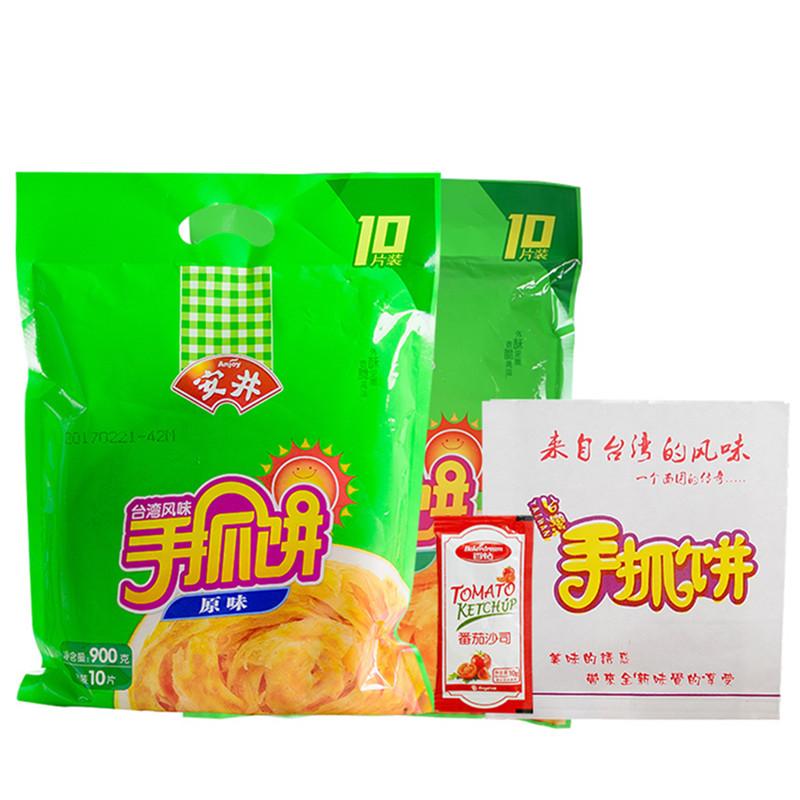 安井手抓饼面饼2袋20片家庭装 原味葱香味做早餐速食手撕饼煎饼皮