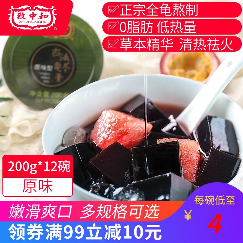 近期生产 致中和古法原味龟苓膏200gX12碗梧州黑凉粉用龟熬制果冻