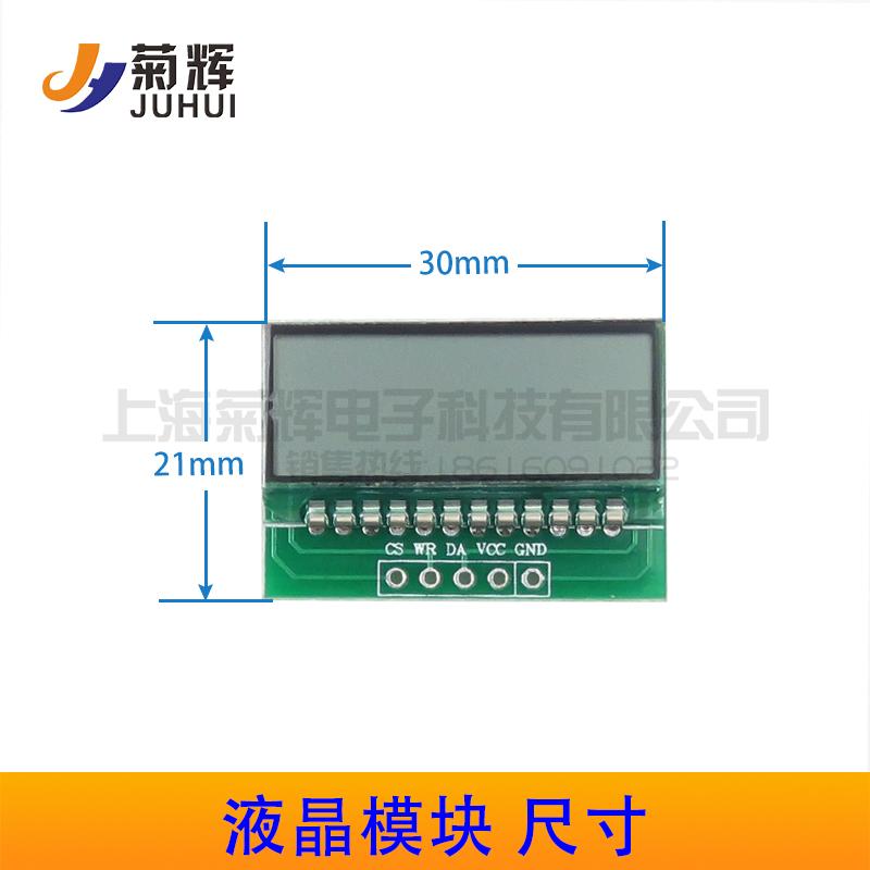 Arduino段式液晶模块LCD显示屏 HT1621驱动 低功耗  3.3V 5V 通用