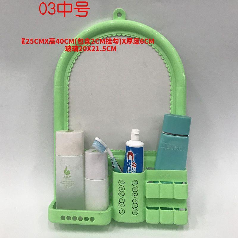 包邮塑料圆形化妆镜 墙面壁挂镜 梳妆镜浴室挂镜 带置物架挂镜