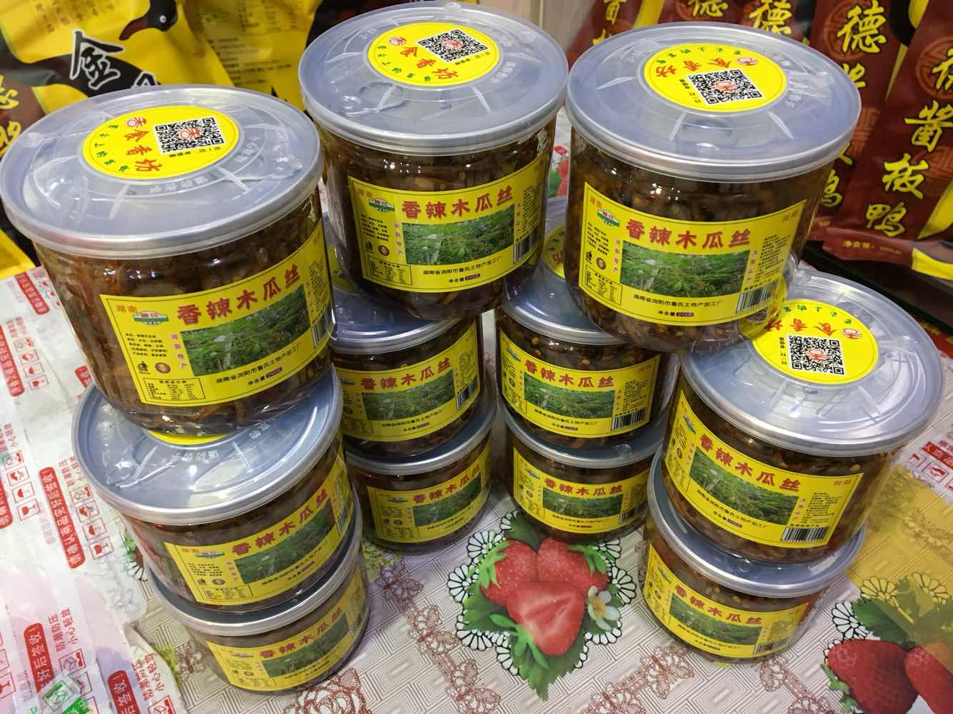 湖南特产食香坊香辣木瓜丝干248g 纯手工自制爽口干酱菜香辣下饭