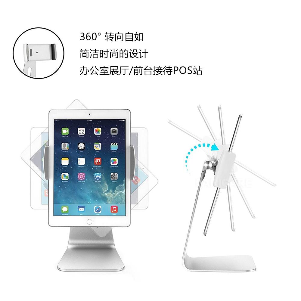 iPad Pro平板电脑支架 Surface Pro 升降旋转底座 7-12.9寸通用