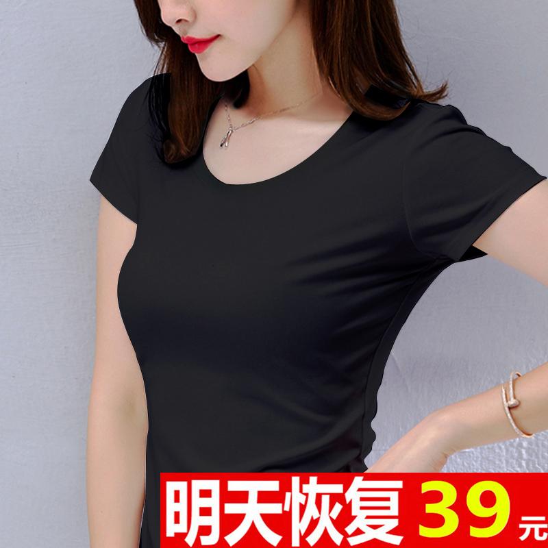 纯白色短袖t恤女夏装2020新款洋气纯色半袖修身纯棉夏季打底上衣9