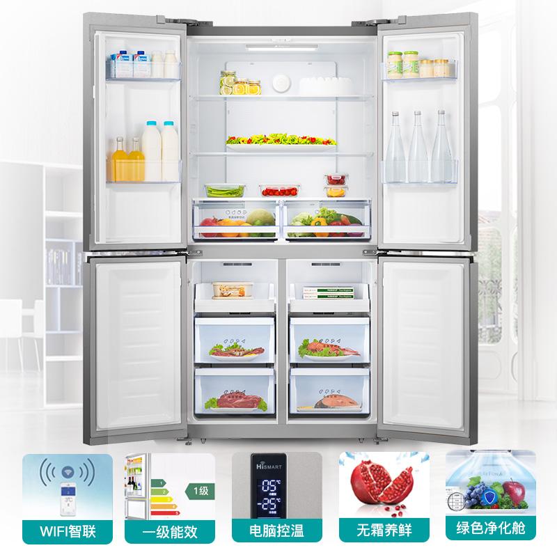 四门十字对开门式电冰箱风冷无霜变频家用大容量冷藏智能 501L 海信