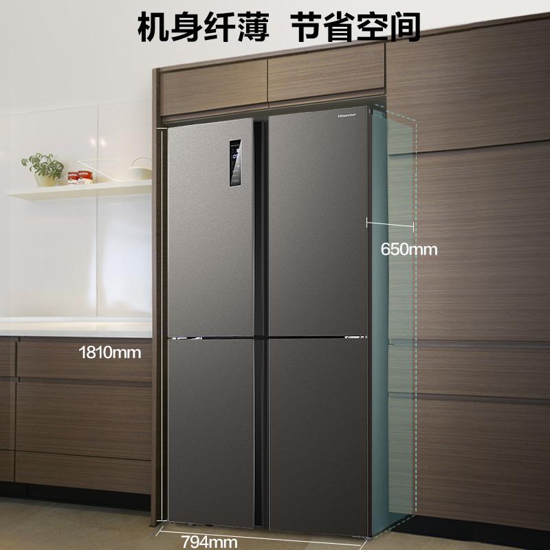 十字四开门对开门家用电冰箱变频风冷无霜 430WMK1DPQ BCD 海信