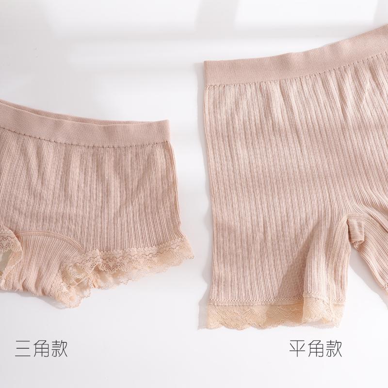 中高腰女士内裤纯棉裆三角裤平角打底短裤蕾丝安全裤条纹